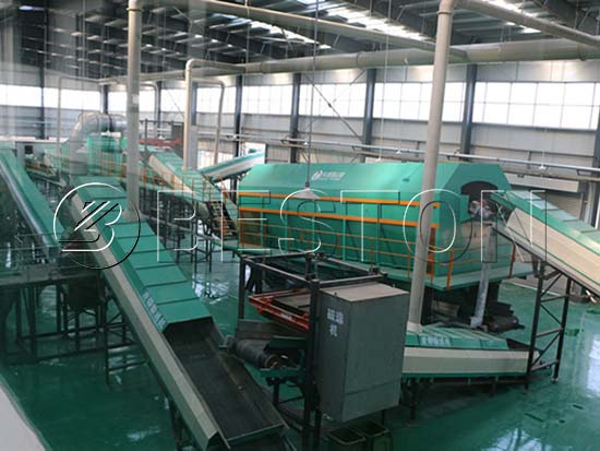Waste Separation Plant in China
