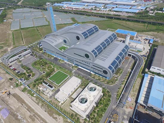 Waste to Energy Project in Shanghai